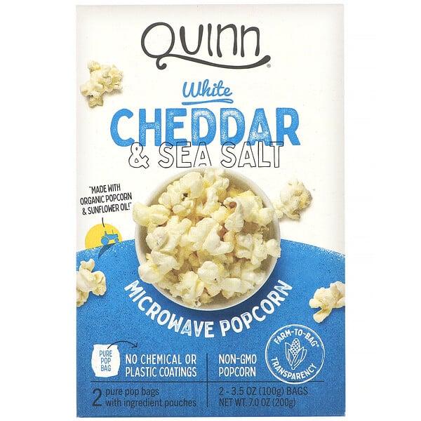 微波爆米花,白切达干酪 + 海盐风味,2 袋装,3.5 盎司(100 克)/袋