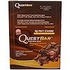Quest Nutrition, クエストバー、プロテインバー、チョコレートブラウニー、12本、各2.1 oz (60 g)