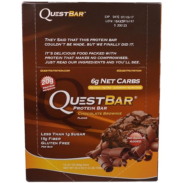 Quest Nutrition, QuestBar, Protein Bar, Chocolate Brownie, 12 Bars, 2.1 oz (60 g) Each