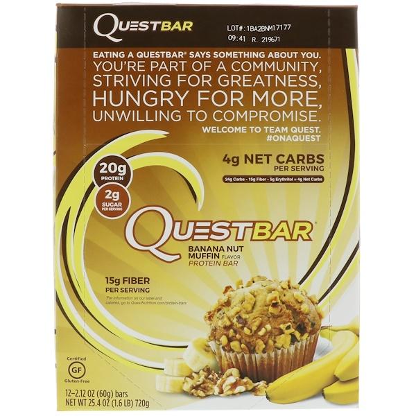 Quest Nutrition, QuestBar, Protein Bar, Banana Nut Muffin, 12 Bars, 2.1 oz (60 g) Each (Discontinued Item)