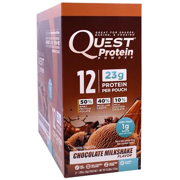 Quest Nutrition, Protein Powder, Chocolate Milkshake, 12 Pouches, 1.09 oz (31 g) Each (Discontinued Item)