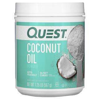 Quest Nutrition, Coconut Oil Powder, 1.25 lbs (567 g)