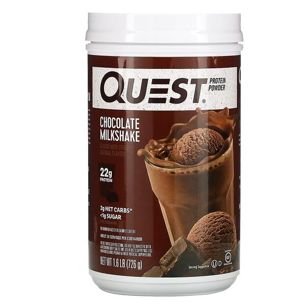 Protein Powder, Chocolate Milkshake, 1.6 lb (726 g)