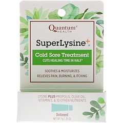 Quantum Health, 超級賴氨酸+,冷瘡緩解,0.25盎司(7克)