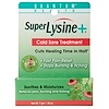 Quantum Health, Super Lysine + Cold Sore Treatment, .25 oz (7 g)