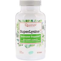 Super Lysine+, Помощь иммунитету, 180 таблеток - фото