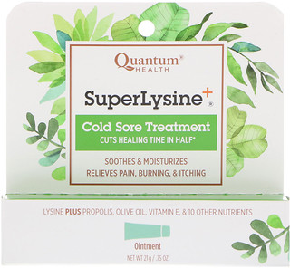 Quantum Health, Super Lysine+, Cold Sore Treatment, .75 oz (21 g)