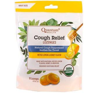 Quantum Health, Soulagement de la toux, pastilles, saveur citron Meyer et miel, 18 pastilles