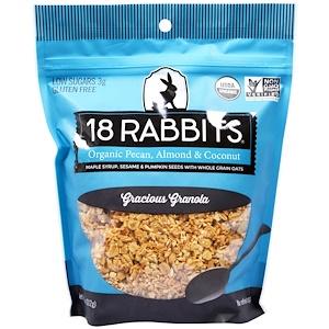 18 Rabbits, Gracious Granola、オーガニック・ペカン、アーモンド&ココナッツ (312 g)