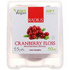 RADIUS, Cranberry Floss with Natural Xylitol, 55 yds (50 m)