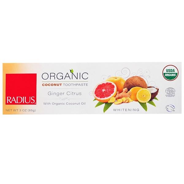 USDA Organic Coconut Toothpaste, Ginger Citrus, 3 oz (85 g)