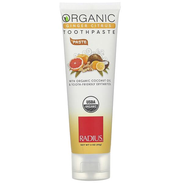 Pasta dental de coco orgánico certificado por el USDA, jengibre y cítricos, 3 oz (85 g)