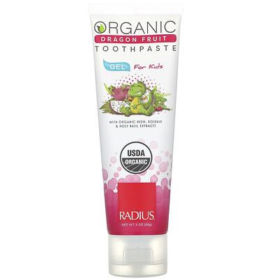 Купить RADIUS Органическая зубная паста-гель, для детей, питайя, 3 унц. (85 г)
