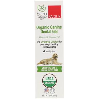 RADIUS, جل الأسنان الكلبيِ العضوي، 3 أوقية (85 جم)