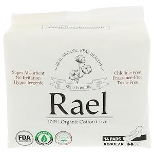 Rael, Organic Ultra Thin Pads, Regular, 14 Pads отзывы покупателей