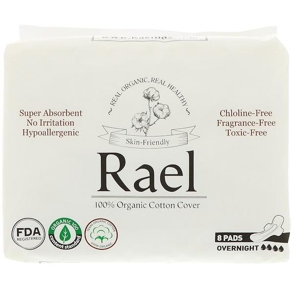 Rael, 有機薄護墊,夜用,8片