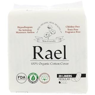 Rael, فوط للملابس الداخلية من مواد عضوية، الاستخدام العادي، 20 فوطة