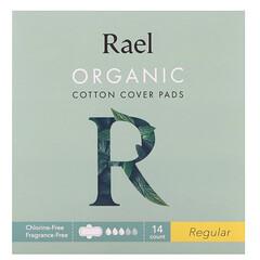 Rael, 有機棉護墊,常規,14 片