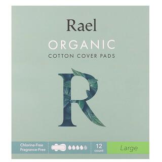 Rael, Прокладки из органического хлопка, большого размера, 12шт.