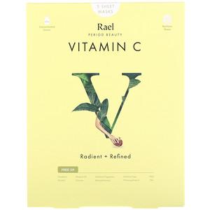 Rael, Vitamin C Sheet Mask, 5 Sheets отзывы