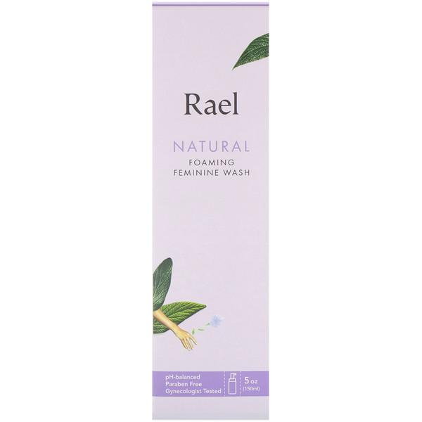 Rael, ナチュラルな泡の女性用ウォッシュ、5 oz (150 ml)