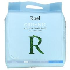 Rael, 有機純棉護墊,防滲漏,中型款,30 片