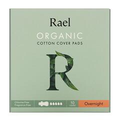Rael, 有機棉護墊,夜間,10 片