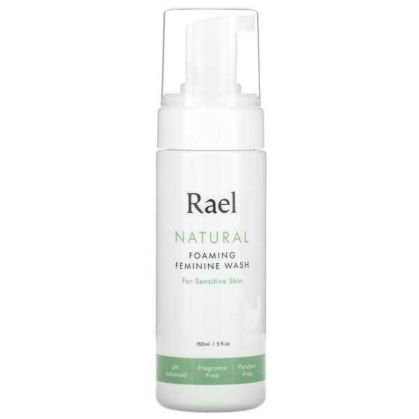 Natural Foaming Feminine Wash, For Sensitive Skin, Fragrance Free, 5 fl oz (150 ml)