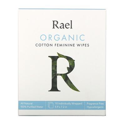 Купить Rael органические хлопковые салфетки для женщин, 10шт.
