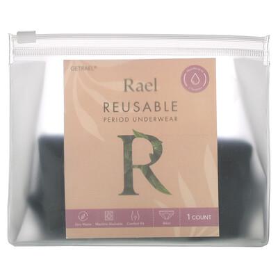 Rael Reusable Period Underwear, Bikini, Small, Black, 1 Count