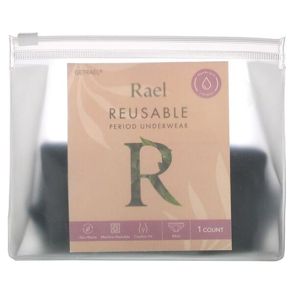 Rael, Reusable Period Underwear, Bikini, Small, Black, 1 Count
