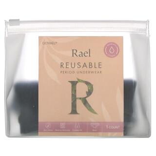 Rael, Reusable Period Underwear, Bikini, Medium, Black, 1 Count