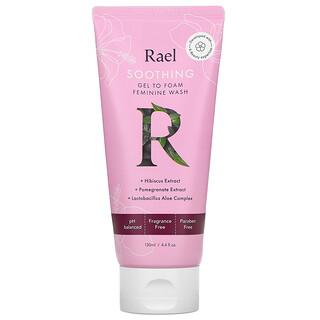 Rael, Soothing Gel To Foam Feminine Wash, Fragrance Free, 4.4 fl oz (130 ml)