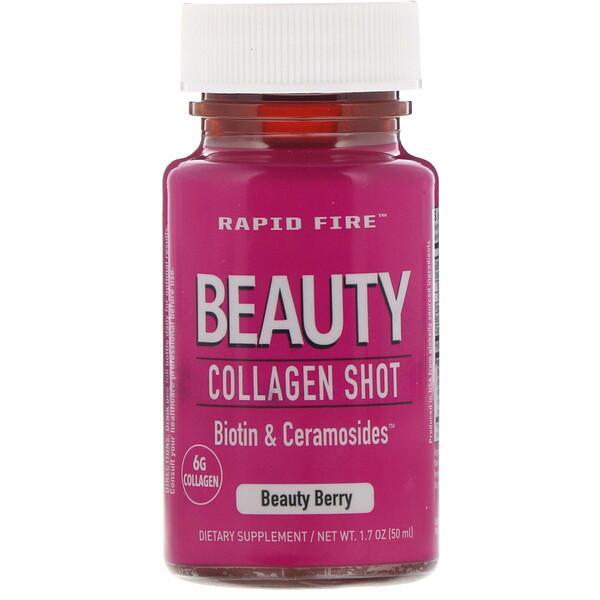 "RAPIDFIRE, שוט קולגן מעשיר יופי, ביוטין ו-""Ceramosides"", בגוון אדמדם Beauty Berry, 6 גרם, 50 מ""ל (1.7 אונקיות)"