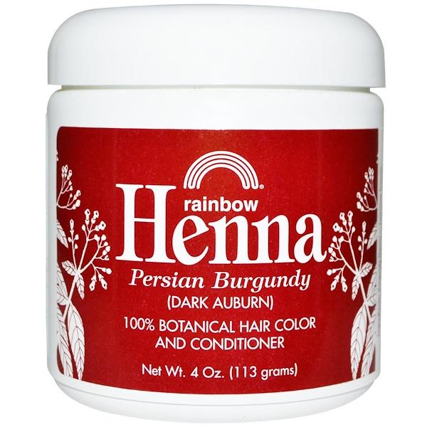 Rainbow Research, Henna, Hair Color and Conditioner, Burgundy (Dark Auburn), 4 oz (113 g)