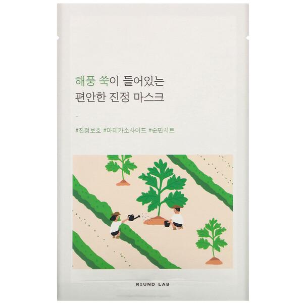 Mugwort Calming Beauty Sheet Mask, 1 Sheet