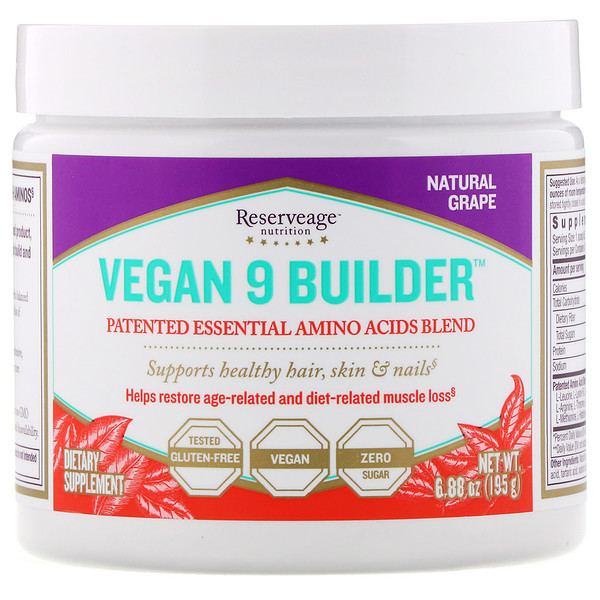 Vegan 9 Builder, Natural Grape, 6.88 oz (95 g)