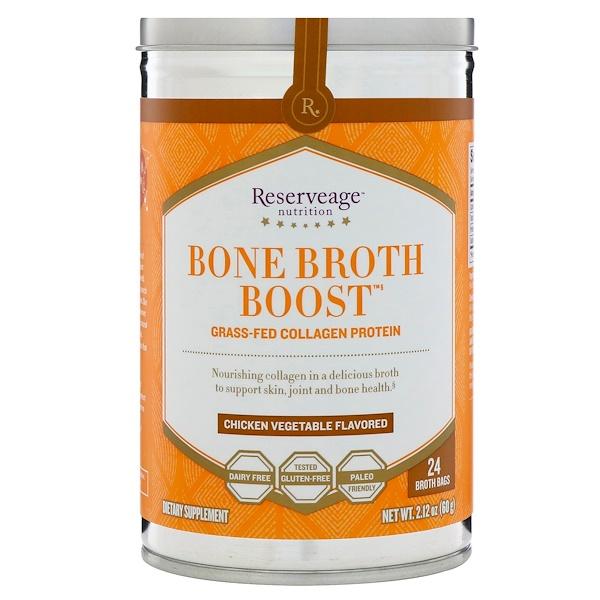 ReserveAge Nutrition, Bone Broth Boost, протеин коллаген от коров, вскормленных на подножном корме, со вкусом курицы с овощами, 24 пакетика с бульоном, 2,12 унц. (60 г) (Discontinued Item)
