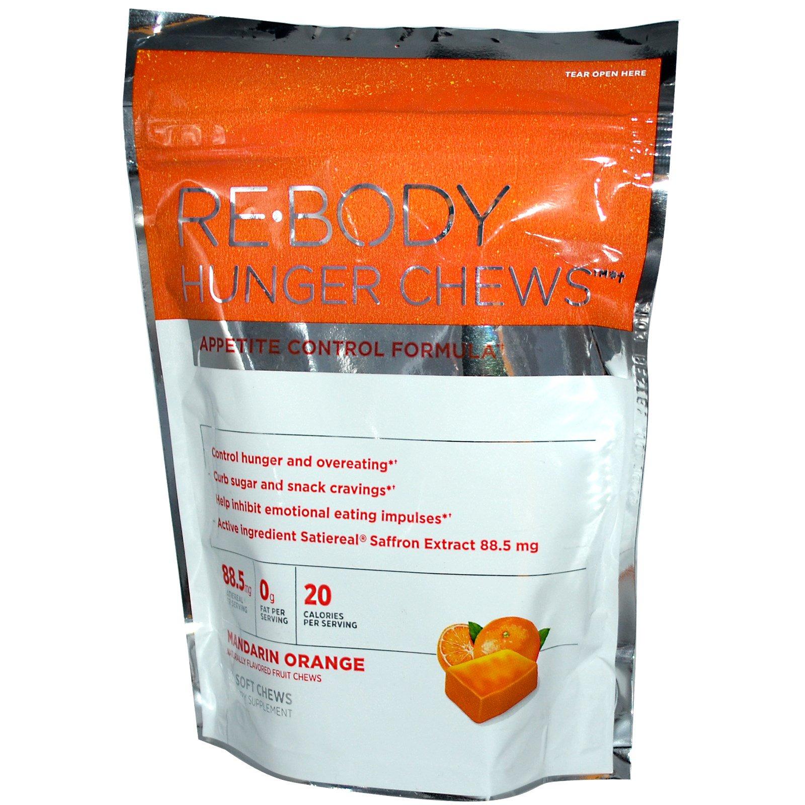 Rebody Safslim Hunger Chews Appetite Control Formula Mandarin