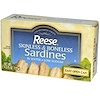 Reese, Skinless & Boneless Sardines in Water, 4.375 oz (125 g) (Discontinued Item)