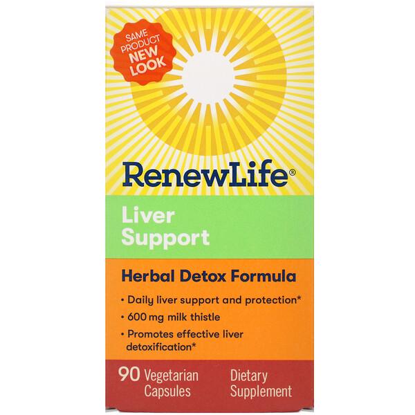 Extra Care, поддержка печени, растительный препарат для детоксикации, 90 растительных капсул