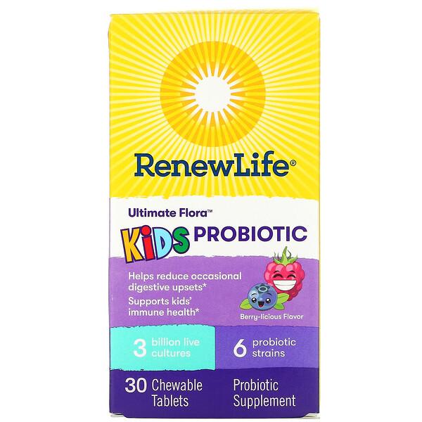 Renew Life, Ultimate Flora, Kids Probiotic, Berry-licious, 3 Billion Live Cultures, 30 Chewable Tablets