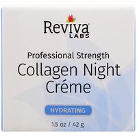 Ночной крем с коллагеном, 1,5 унции (42 г) - фото