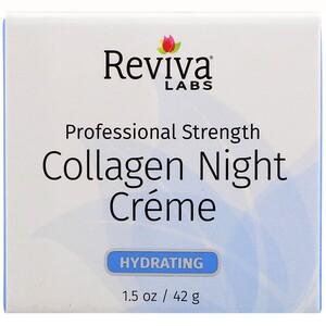 Ревива Лабс, Collagen Night Creme, 1.5 oz (42 g) отзывы покупателей