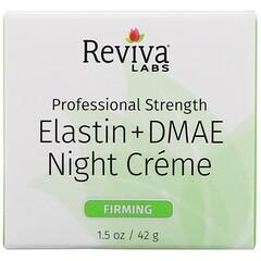 Reviva Labs, 彈性蛋白 + DMAE 晚霜,1.5 盎司(42 克)