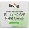 Reviva Labs, Elastin + DMAE Night Creme, 1.5 oz (42 g)