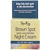 Reviva Labs, Brown Spot Skin Lightening Night Cream, 1.5 oz (42 g)
