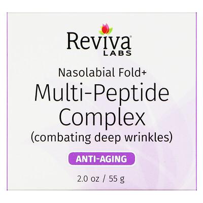 Nasolabial Fold+, мультипептидный комплекс, 55 г (2 унции)