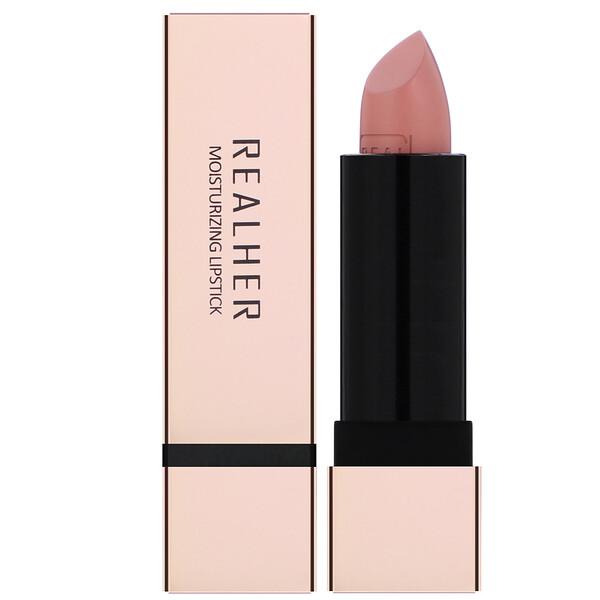 RealHer, No Filter, Moisturizing Lipstick, Deep Nude, 0.12 oz (3.5 g) (Discontinued Item)