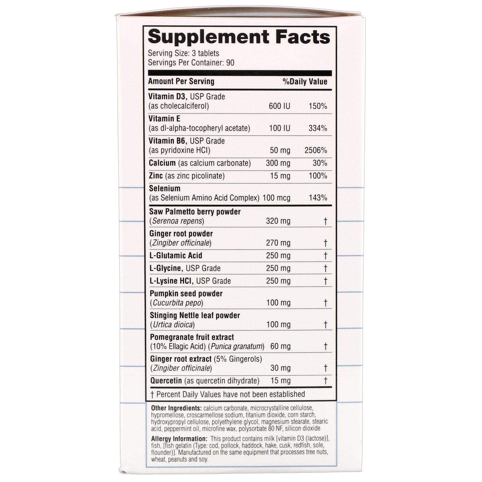 Real health формула простаты 270 таблеток